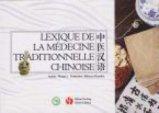 Lexique de la médecine chinoise