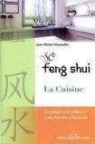 So Feng Shui